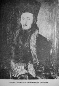 Josif-Rajačić