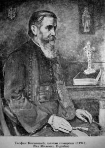 Teofan-Kosanović,-slika