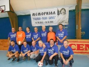 "Екипа ""Госпић 1960-1990"""