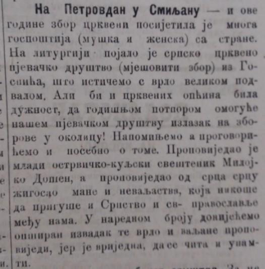 tekst iz lista Srbin, 1905. godine